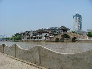 Changzhou - Comb Lane