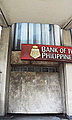 Commercial Bank and Trust Company Building Segment 02.jpg