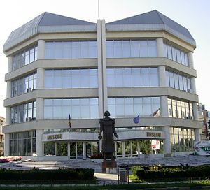 """Bacău - Museum Complex '""""Iulian Antonescu"""""""