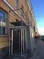 Construction site entrance (28808412408).jpg