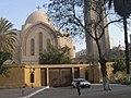 Coptic Orthodox Cathedral2 - Abbasyyia - Cairo.JPG