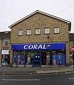 Coral - Northgate - geograph.org.uk - 1592555.jpg