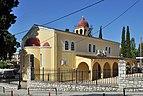 Corfu Gouvia Church R01.jpg