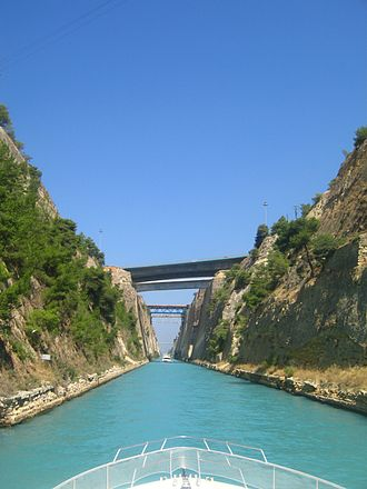 Isthmus of Corinth - Sailing through the isthmus of Corinth, using the Corinth Canal