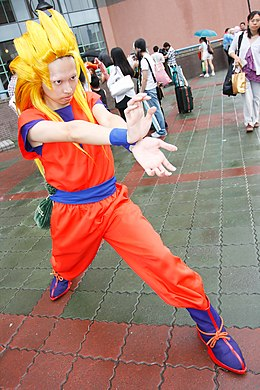 Cosplayer of Goku, Dragon Ball Z at CWT16 20070812.jpg