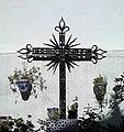 Cruz de hierro (San Juan de Aznalfarache).jpg