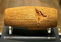 Cyrus Cylinder.jpg