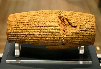 The Bible Unearthed - The Cyrus cylinder, a contemporary cuneiform document proclaiming Cyrus as legitimate king of Babylon.