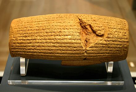 The Cyrus cylinder, a contemporary cuneiform script proclaiming Cyrus as legitimate king of Babylon. Cyrus Cylinder.jpg