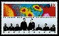 DPAG1998-Max-Planck-Gesellschaft.jpg