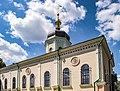 DSC 4536 Тимірязєвська вул., 1 Церква Троїцька (Іонівська).jpg