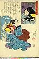 Dai Nihon Rokujo-yo Shu no Uchi (BM 1973,0723,0.26 47).jpg