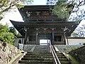 Daiou-ji (Takayama, Gifu).JPG