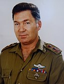 Dan Shomron, Chief of General Staff.jpg