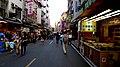 Danshui (8143408657).jpg