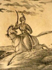 Francisco, reinado o pontificado. - Página 8 220px-Dasavatara10