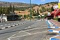 David Salinger street Kiryat Shmona.JPG