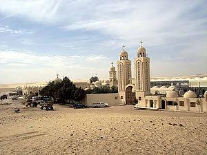Monastery of Saint Fana - Image: Deir Abu Fana New Monastery