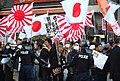 Demonstration by zaitokukai in Tokyo 2.jpg