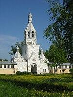 Desyatinny monastery.jpg
