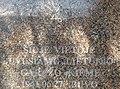 Detail of Memorial at Site of Lietukis Garage Massacre of Jewish Men - Kaunas - Lithuania - 01 (27818169952) (2).jpg