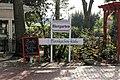 Detern - Von-Glan-Straße - Alte Zollstation 10 ies.jpg