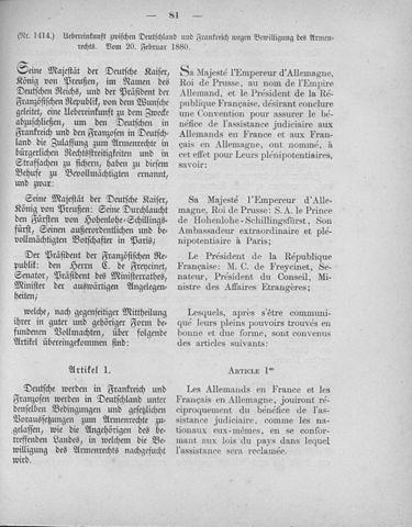 File:Deutsches Reichsgesetzblatt 1881 008 081 jpg