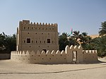 Dhafeer Fort, also known as Al Hamily Tower