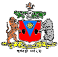 Dharampur coat of arms.png