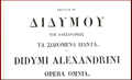 Didym-Alexandrinus2.png