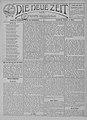 Die neue Zeit - Les Temps nouveaux, Issue of 26 March 1911, frontpage.jpg