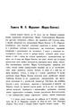 Dmytro Doroshenko - Pamiaty M.O.Markovych (Marko-Vovchok).pdf
