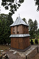 Dmytrovychi Wooden Bell Tower RB.jpg
