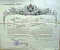 Dokazilo o služenju vojske 1904.jpg