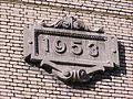Donetsk 1953.jpg