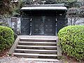 Door to Zojo-ji Tokugawa graves.JPG