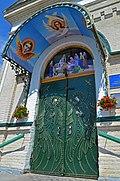 Doors in the church in the town Rokytne, Ukraine.jpg