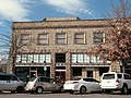 Downing Building - Bend Oregon.jpg