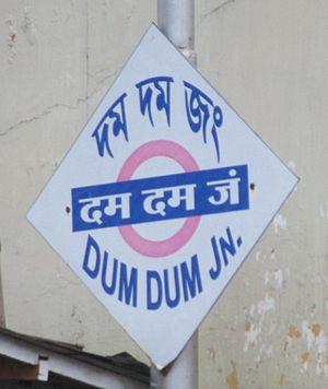 Dum Dum Junction railway station - Dum Dum railway station platformboard