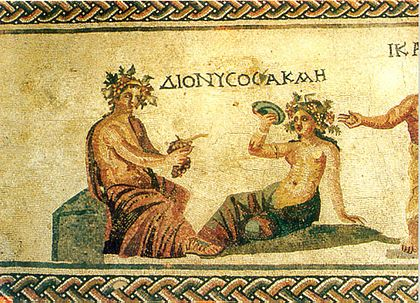 Mosaic from the House of Dionysos, god of wine, 3rd c. AD Dyonisos Paphos mosaic.jpg