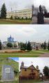 Dzerzhinsk, collage.png