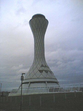 NATS Holdings - Edinburgh Airport ATC tower