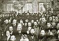 Edinover Moscow 1912.jpg
