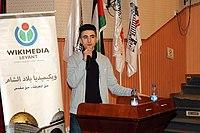 Education wikipedia program of Hebron21.jpg