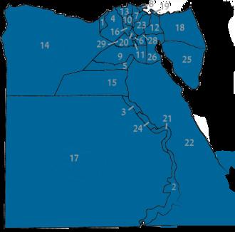 Governatorati dell'Egitto.