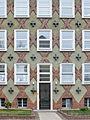 Ehem. Funkhaus Springerstraße Fassade.jpg