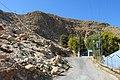 Ein Samia - panoramio.jpg