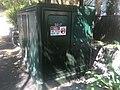 Electrical Substation 5617 Bridge Road near Roasebank Street Glebe NSW Australia.jpg