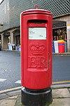 Elizabeth II Postbox, Westgate, Shipley - geograph.org.uk - 1041353.jpg