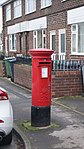 Elizabeth II post box, Aire Road, Wetherby (21st November 2017).jpg